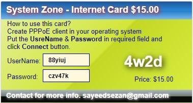 MikroTik User Manager Scratch Card